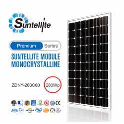 Солнечные батареи Suntellite 280Вт