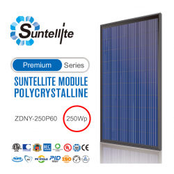 Солнечные батареи Suntellite 250Вт
