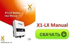 Solax Solar inverter X1-LX Manual