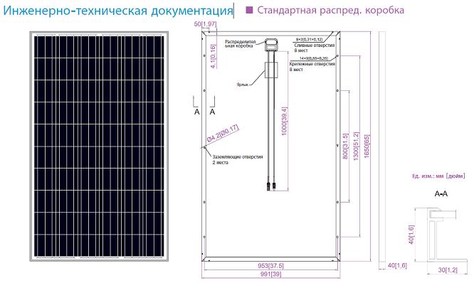 солнечные батареи JA Solar JAP6-60 купить киев