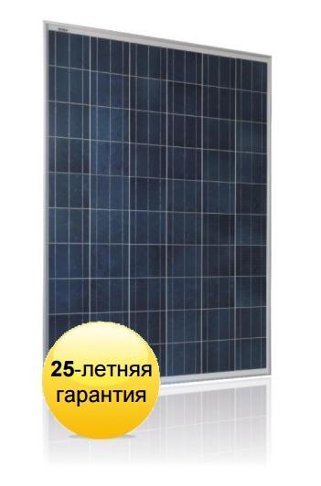 солнечные батареи Photon Solar купить, солнечные батареи купить, купить солнечные батареи Photon Solar
