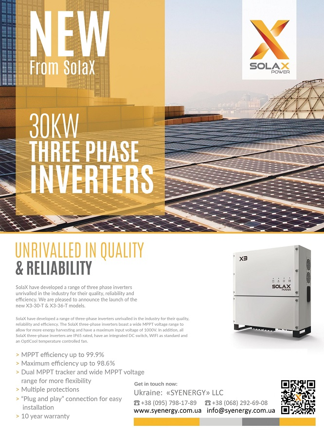 "инвертор SolaX Power купить, ""инвертор SolaX"", ""inverter SolaX Power"""